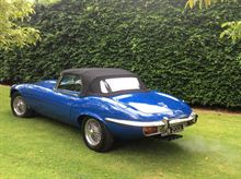 Picture of E-type S3 V12 Hood (H408)